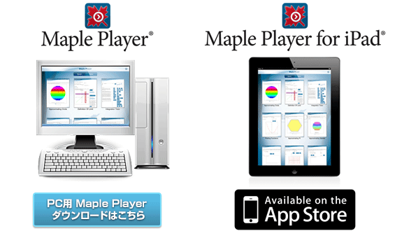 Maple Player