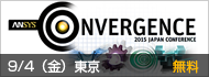 ANSYS Convergence 2015