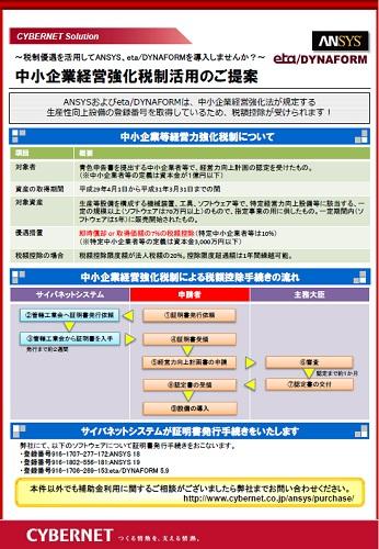 pdf 資料 ダウンロード