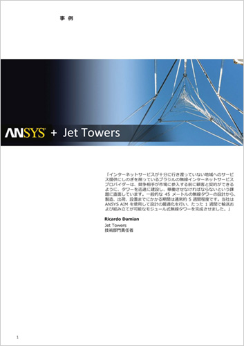 ANSYS + Jet Towers