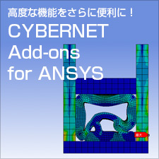 CYBERNET Add-ons for ANSYS
