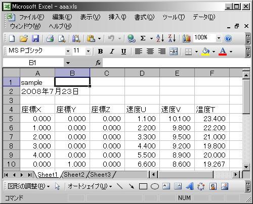 microavs faq excel形式のデータをfldヘッダーファイルで読み込ませる