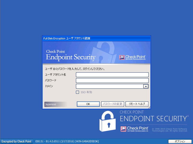 Check point full disk encryption manual muscle
