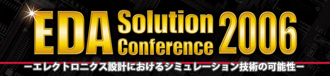 EDA Solution Conference 2006