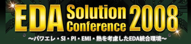 EDA Solution Conference 2008