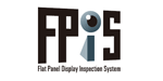 FPDの発光欠陥を短時間で測定 Flat Panel Display Inspection System (FPiS)