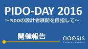 PIDO-DAY 2016