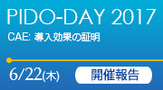 PIDO-DAY 2017