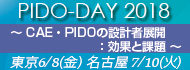 PIDO-DAY 2018
