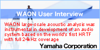 WAON User Interview Yamaha corporation